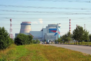 centrale_russe