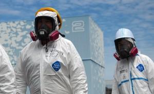 Fukushima_photo de IAEA Imagebank