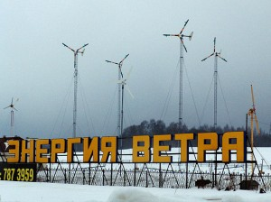 énergie_renouvelable_russie_photo_Ruslan_Krivobok