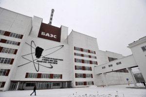 centrale_beloyarsk_photo_ria-novosti