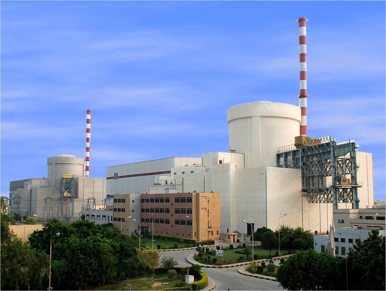 Centrale nucléaire Pakistan