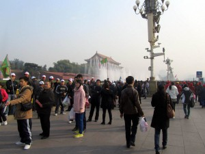 china_beijing_photo_phileole