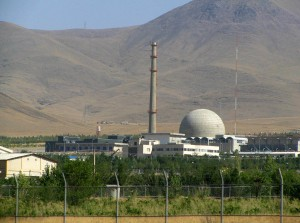 Iran_nuclear_facilities_photo_Nanking2012