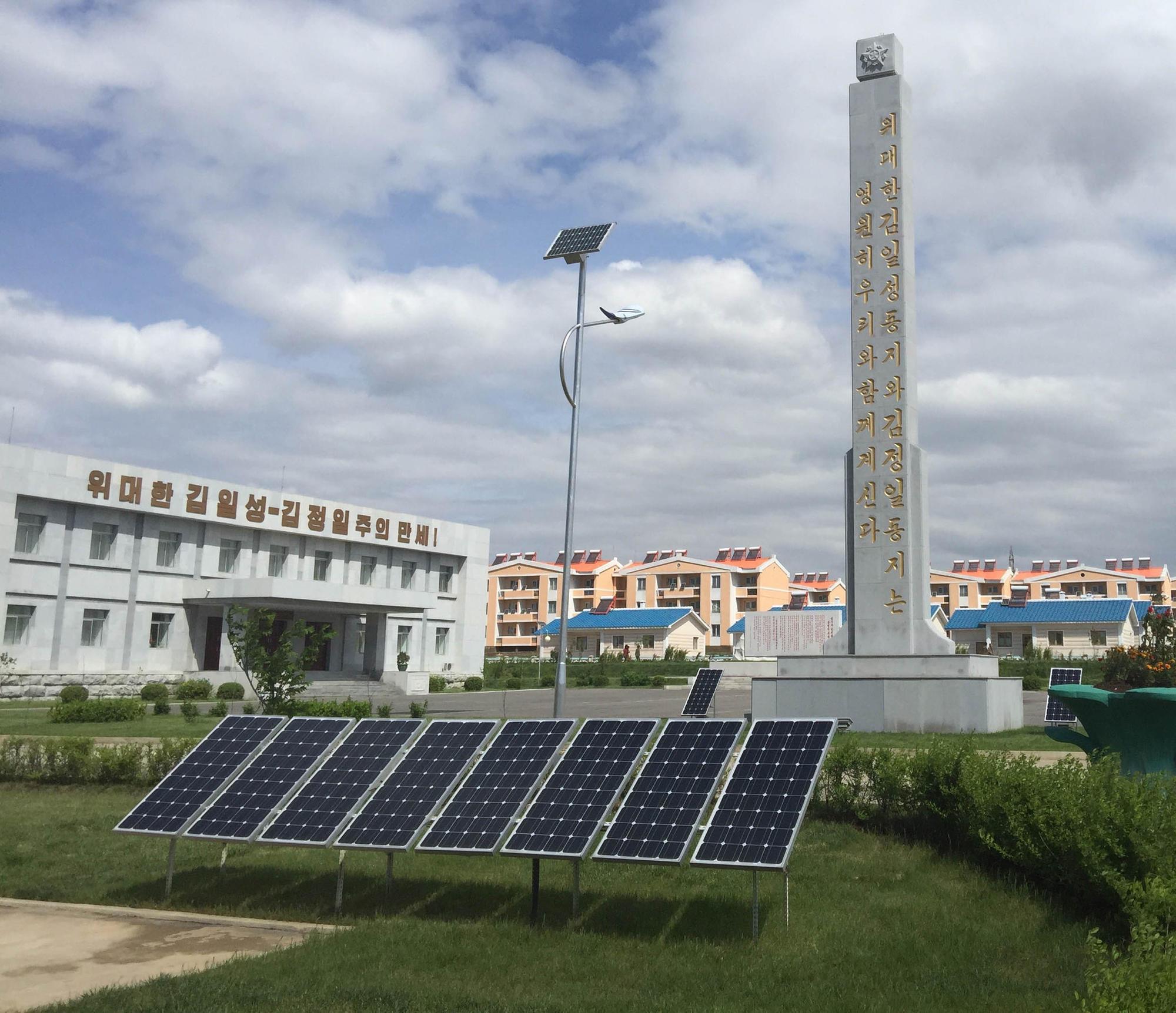 solaire_coree_du_nord