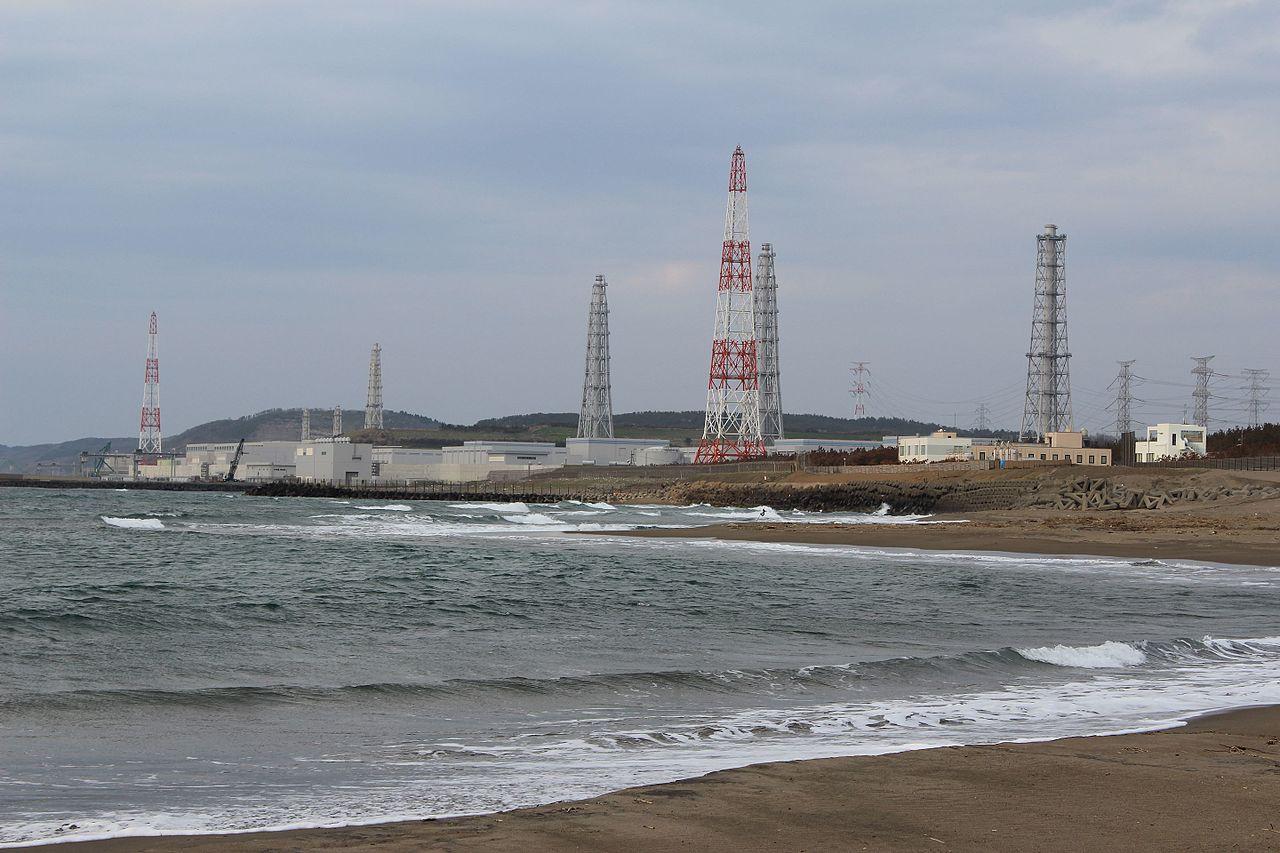 Japon relance de deux r acteurs nucl aires tepco for Feu vert cherbourg