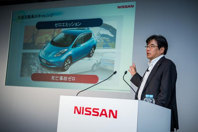 Nissan-voitures-electriques