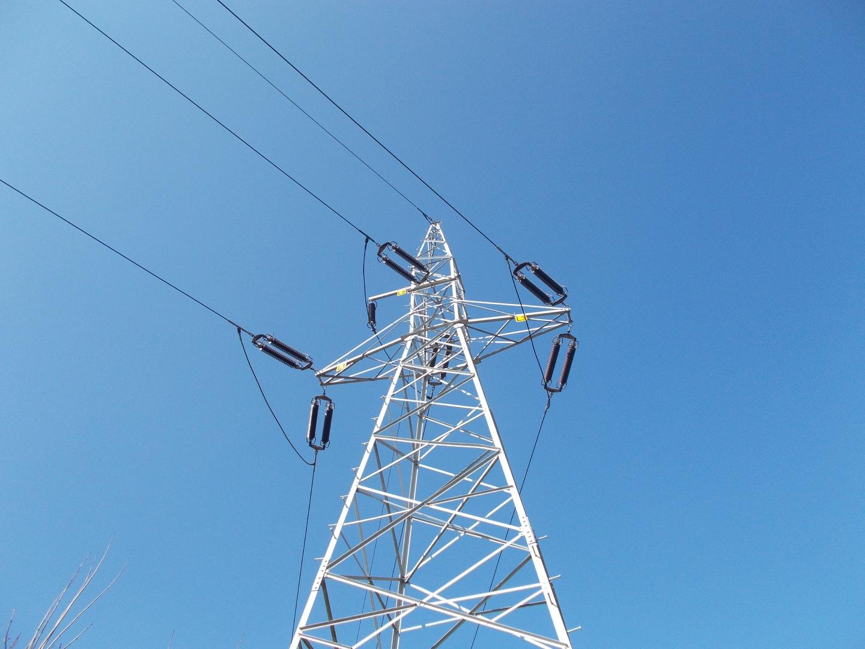 ARENH électricité