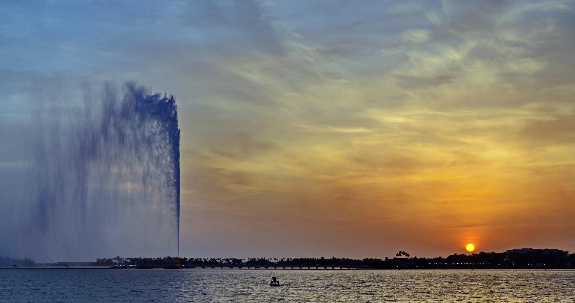 Jeddah a accueilli la dernière réunion de l'OPEP