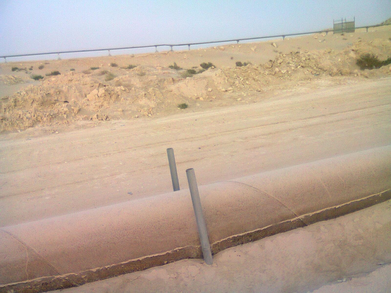 arabie saoudite benefice geant petrole aramco - L'Energeek